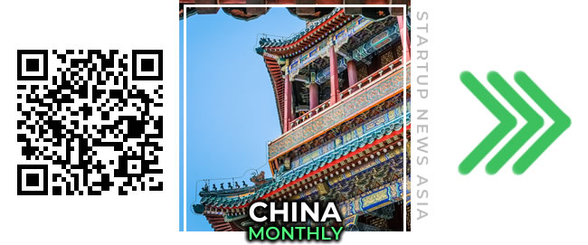 China's startup news, monthly
