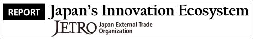 Japan's Innovation Ecosystem