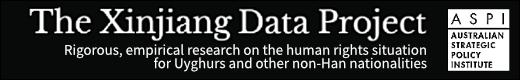 Xinjiang Data Project