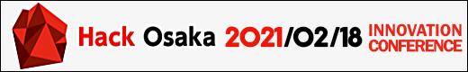 Hack Osaka 2021