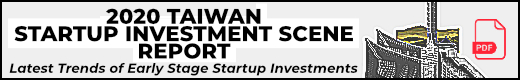 2020 Taiwan Startup Investment Scene Report (pdf)