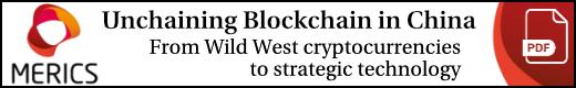Merics Research: Blockchain in China (pdf)