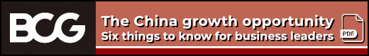 BCG: China Growth Opportunity